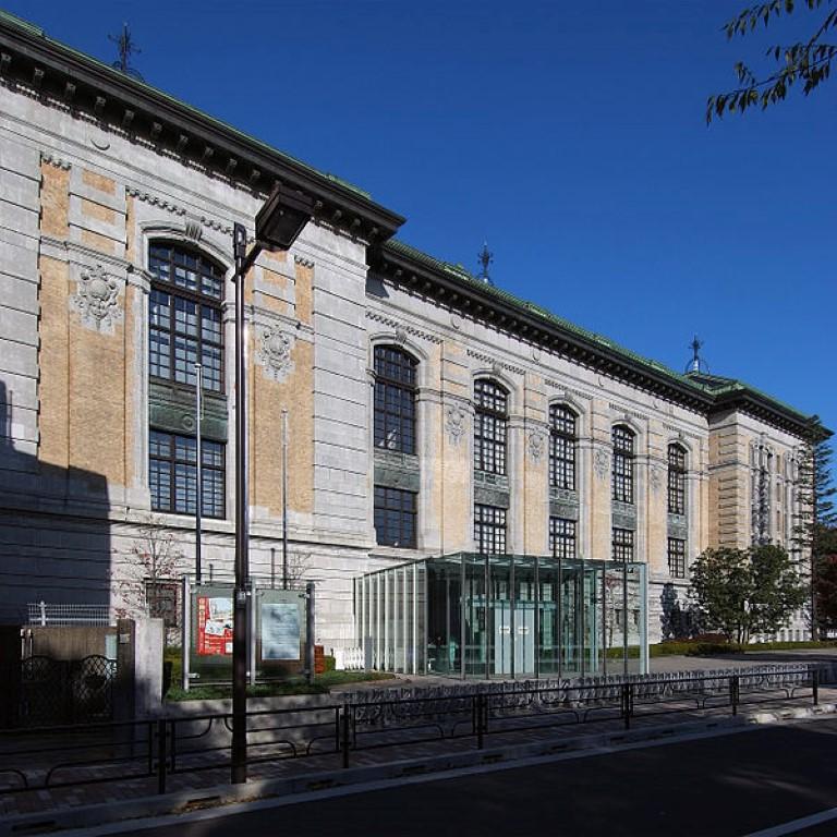 Biblioteca Internacional de Literatura Infantil