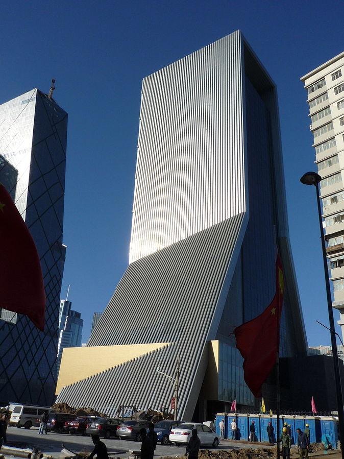 CCTV - Centro cultural
