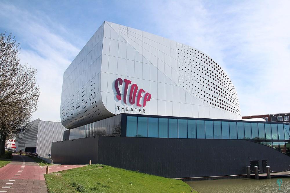 Teatro De Stoep