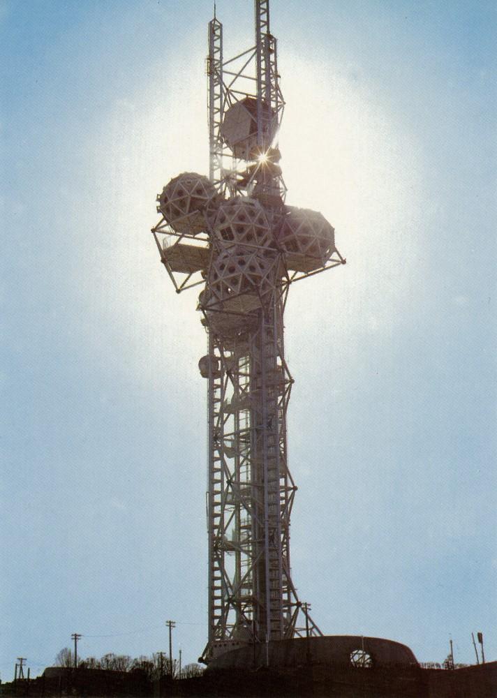 Expo Tower (Torre de la Exposición Universal de Osaka de 1970)