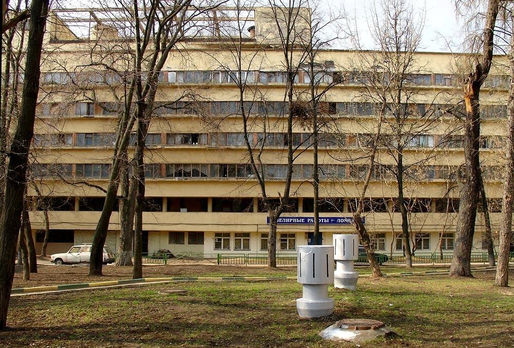 Edificio Narkomfin