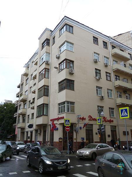 Edificio Gosstrakh