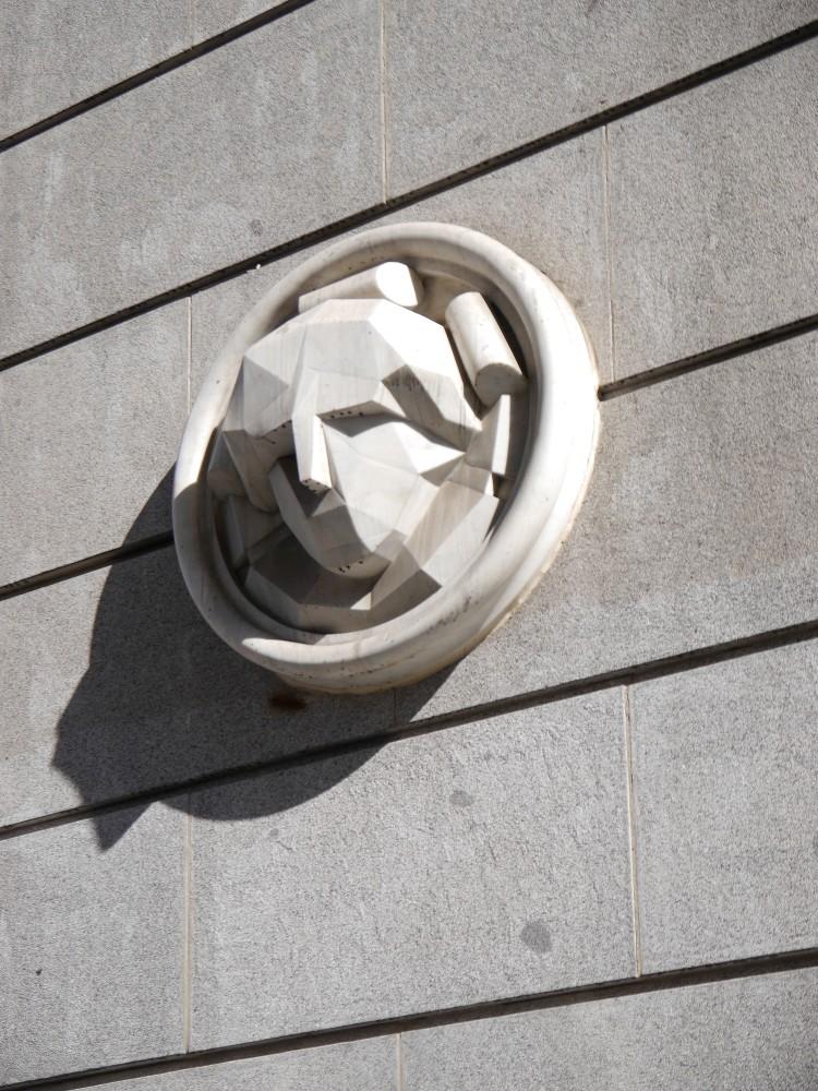 Ampliación Banco de España