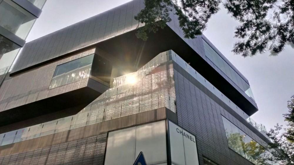 Centro comercial Gyre