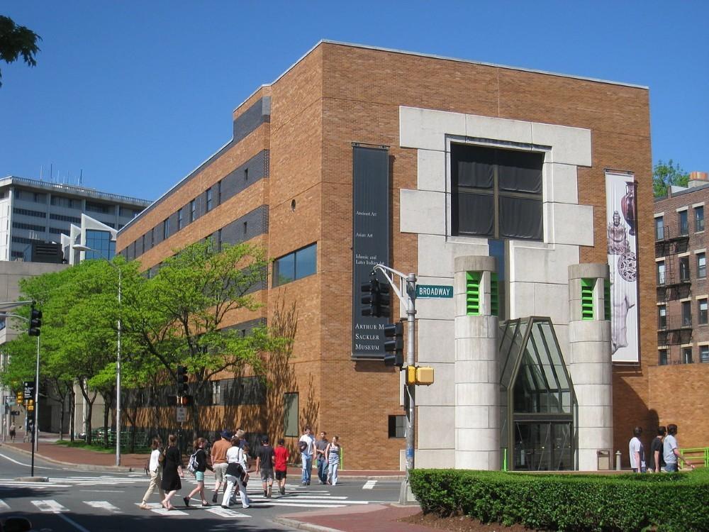 Universidad de Harvard: Museo Arthur M. Sackler