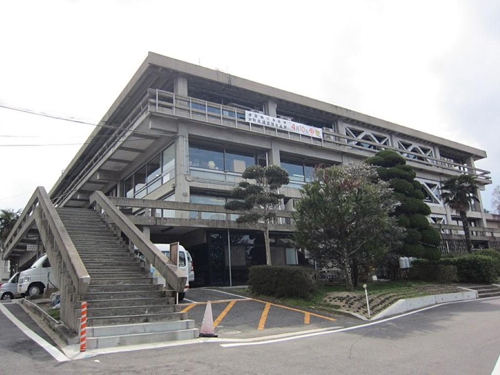 Ayuntamiento de Kurayoshi