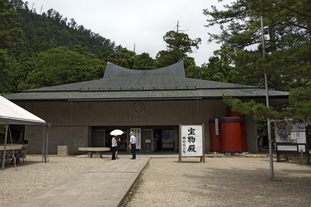 Salón del Tesoro del Santuario de Izumo