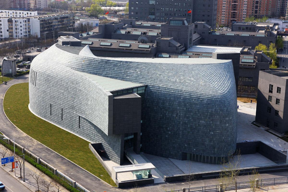 Museo de la Academia de Bellas Artes (Museo de arte CAFA)